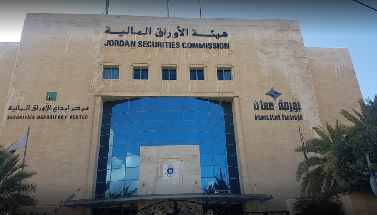 JSC issues instructions and regulations in line with the permeation of the Securities Act of ...