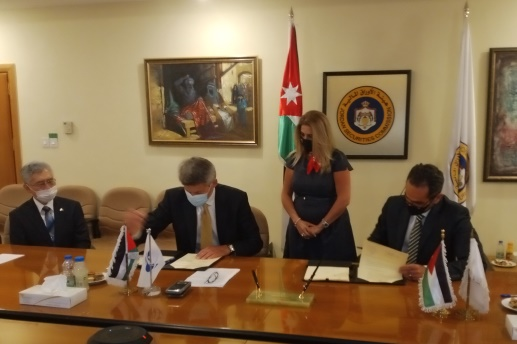 JSC & EBRD   sign a Memorandum of Understanding